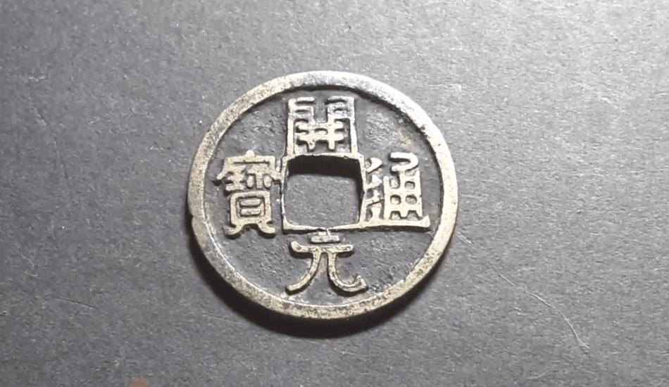 moneta dinastia Tang Cina
