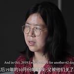 Giornalista-Zhang