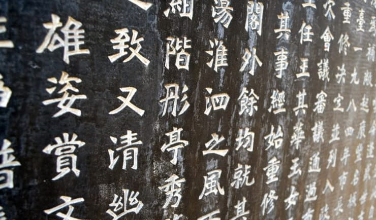 caratteri cinesi lavagna