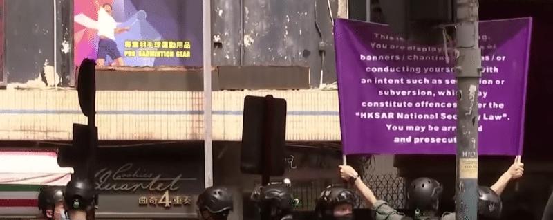 Hong Kong legge Pechino limita libertà