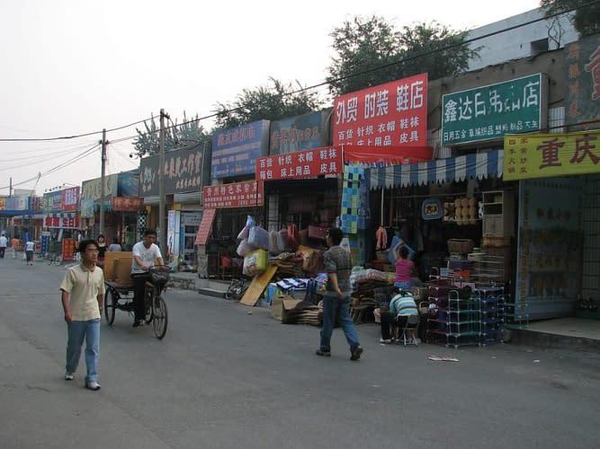 Una via nel distretto di Haidian, Cina