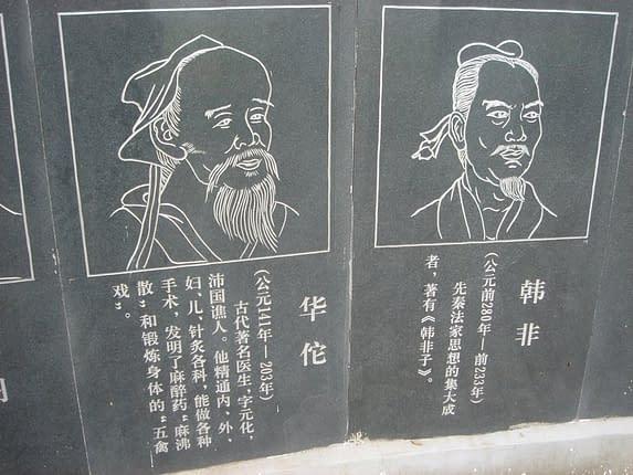 medicina cinese arti marziali