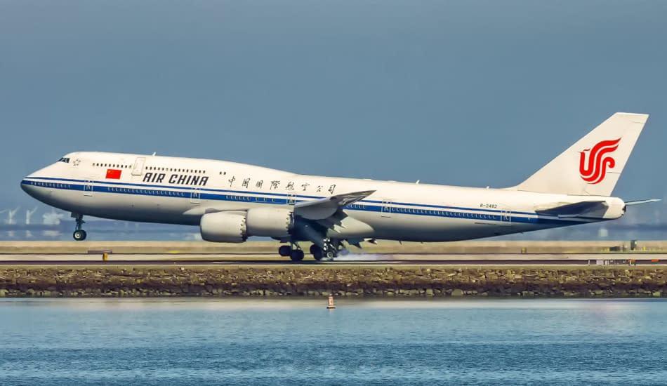 aereo Ari China