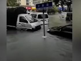 Tifone Hagupit