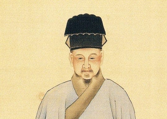Lu Yu saggio