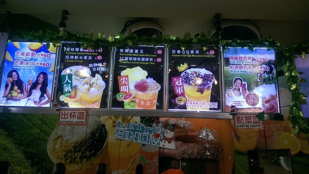 bubble tea gusti shop