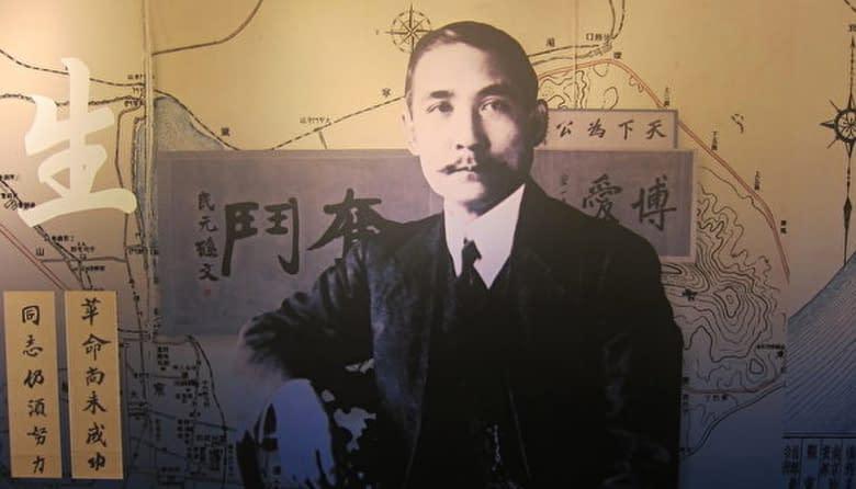 Fondatore Repubblica della Cina, Sun Yat-Sen