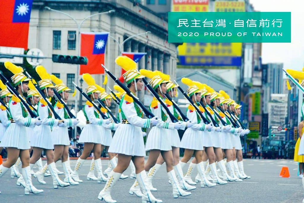 banda Taipei First Girls High School