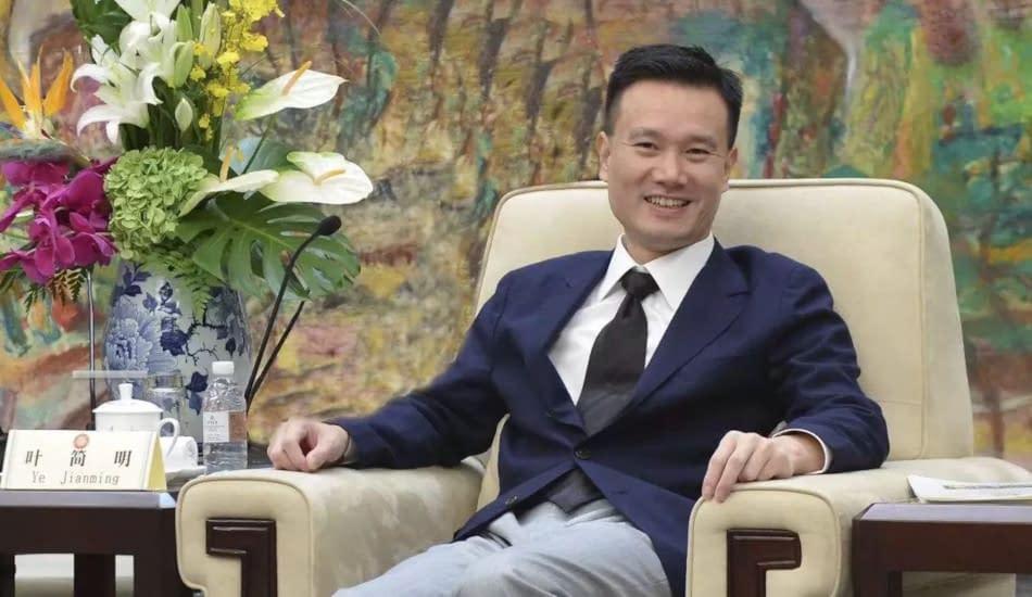 Ye Jianming  uomo d'affari  Dipartimento del lavoro Fronte Unito Partito comunista cinese