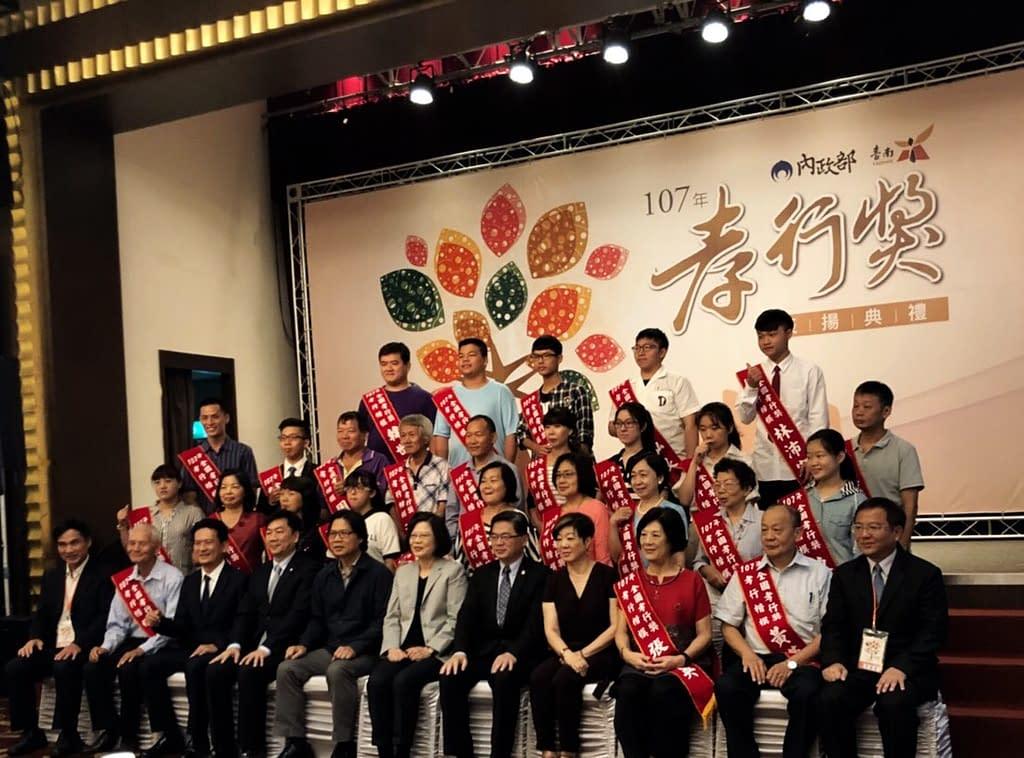 cerimonia National Filial Piety Award 2018