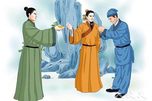 Li Mian Dinastia Tang