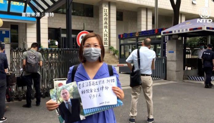 Xu Yan con foto del marito del marito