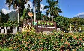 Taiwan Parco Ecologico Cement entrata