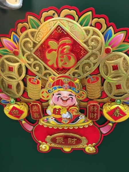 nuovo anno cinese uomo pentola