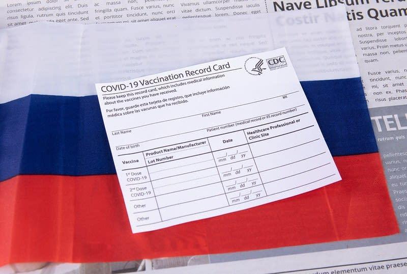 Carta di registrazione delle vaccinazioni COVID-19 dei Centri statunitensi per il controllo delle malattie