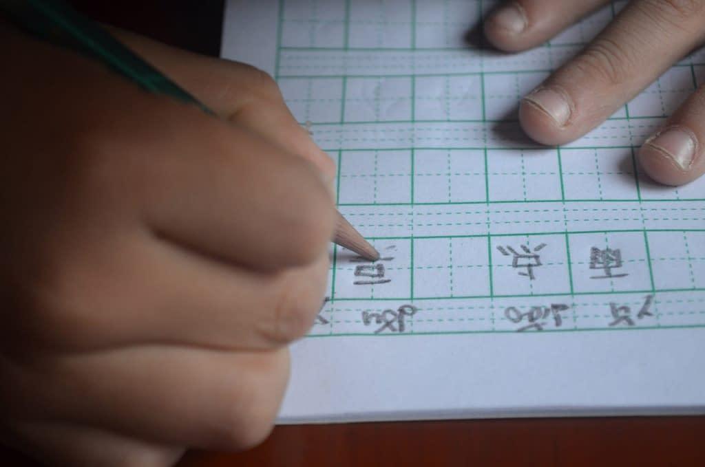 scrittura mano imparare il cinese
