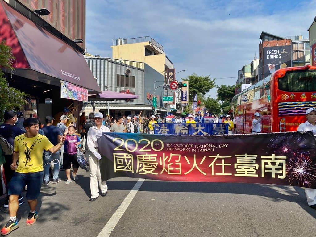 parata giornata nazionale Taiwan