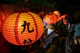 lanterne cinesi significato e fortuna