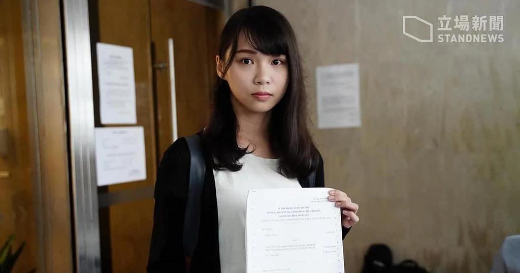 Agnes Chow leader pro democrazia Giappone Hong Kong
