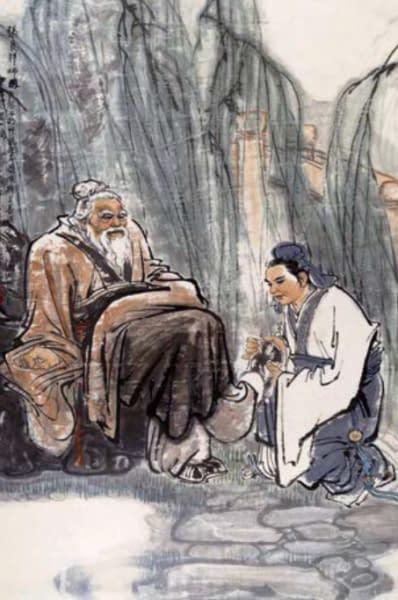 dipinto Zhang Lang anziano