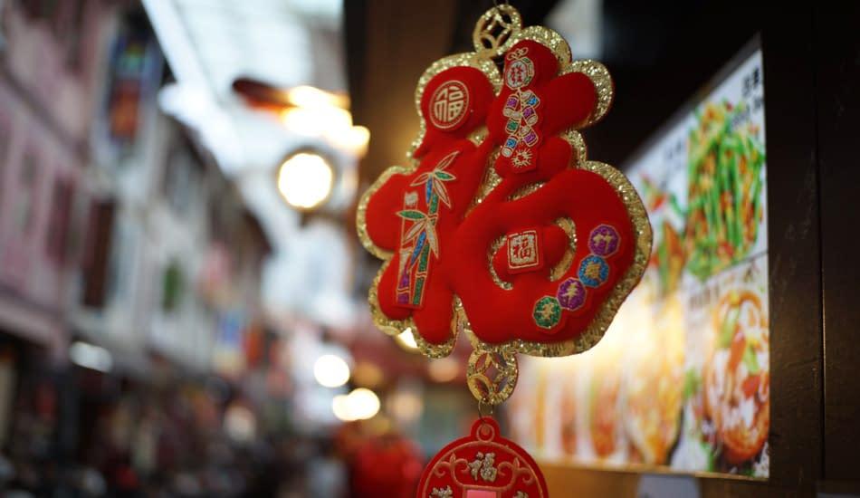 simbolo cinese prosperità