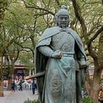 statua parco Yue Fei