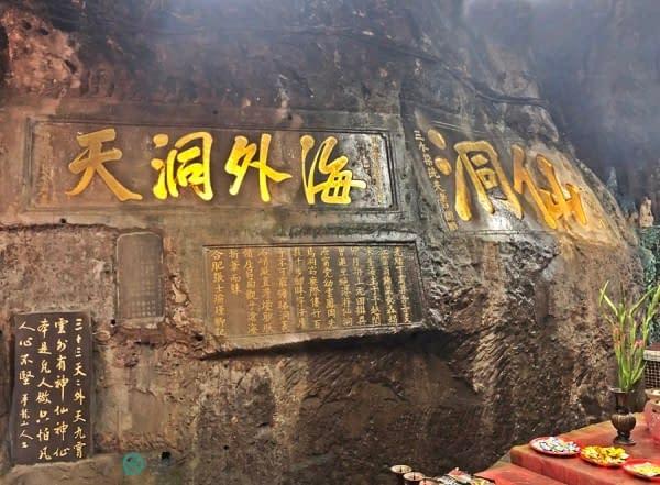 scritte cinesi grotta