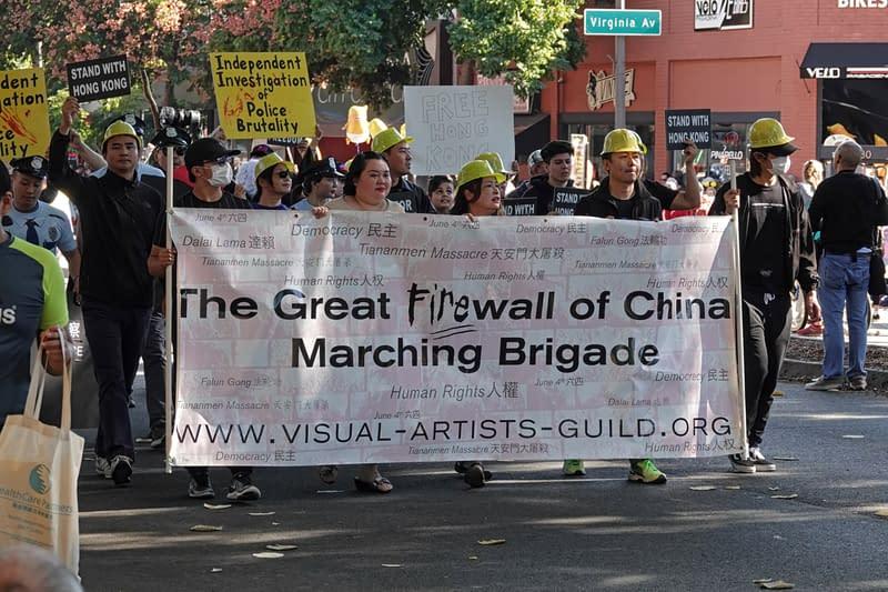 Striscione del Grande Firewall, gigantesca rete di censura cinese