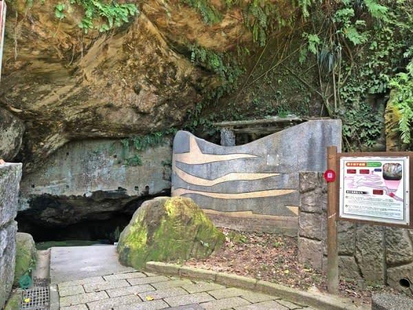 grotta entrata cartello