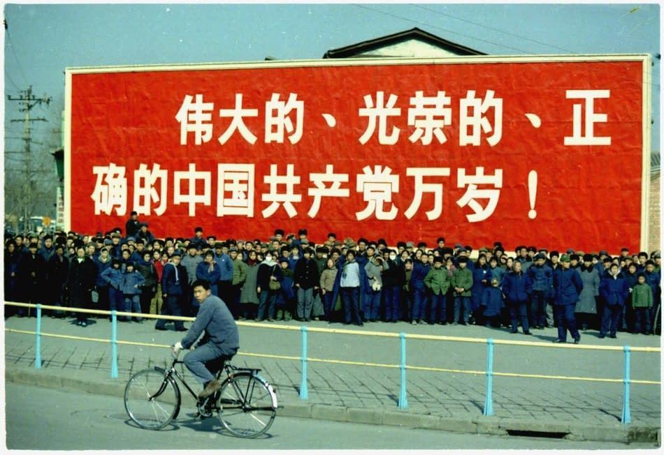corteo di Nixon in Cina